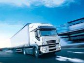 Купить навигатор, оборудование для мониторинга транспорта в Курганской области