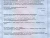 Сертификат соответствия на Locarus 702R
