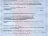 Сертификат соответствия на Locarus 702X