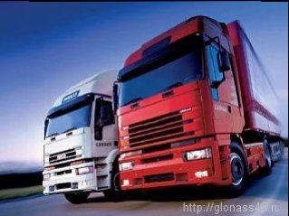 Системы ГЛОНАСС и ГЛОНАСС/GPS обязательны
